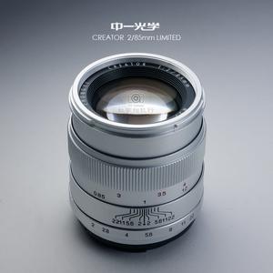 Zhongyi 85/2II 中一 Creator 85mm F2.0 二代全幅手动大光圈人像镜头