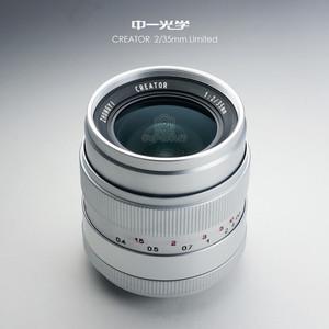 Zhongyi 35/2 中一光学 Creator 35mm F2.0 全画幅手动大光圈人文镜头