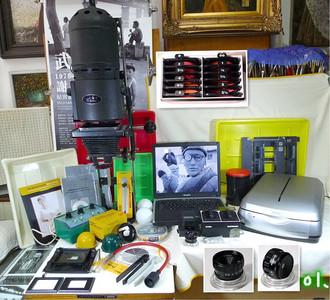 暗室大全套∶海欧放大机、爱普生4990扫描仪、依尔福可变反差滤色片及所有照片内的物件