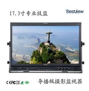 百视悦BSY178-HDS高清导演监视器 17寸专业摄影显示屏导播监控器