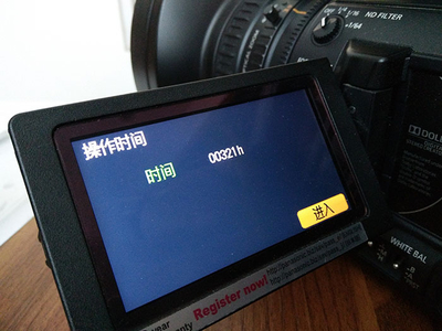 松下 AG-AC160MC