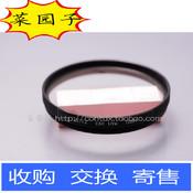 徕卡 leica E60 60mm UV 13381 德产 置换收购器材