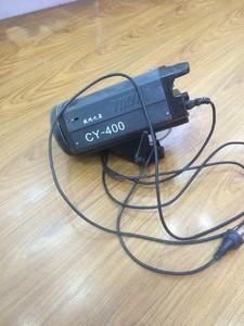 银燕 摄影灯 400W