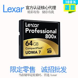 雷克沙 CF卡 800X(64GB)