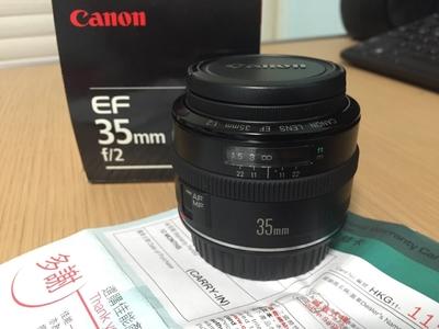 自用佳能 EF 35mm f2   35/2