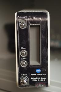 出柯尼卡美能达5400Ⅱ顶级专业底片扫描仪