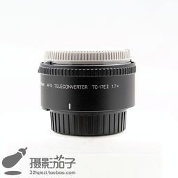 98新 尼康/Nikon TC-17E II 二代 1.7X 增倍镜 增距镜 #0370