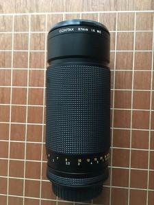 Vario-Sonnar 100-300mm F/4.5-5.6