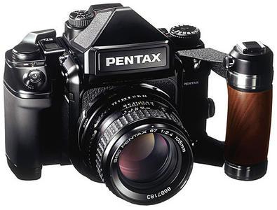 Pentax 67II