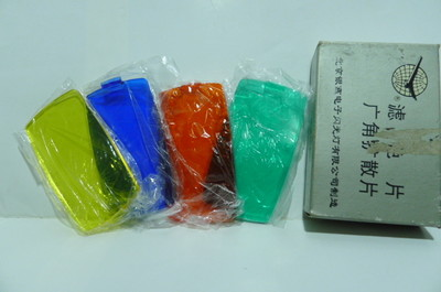 银燕原厂闪光灯用色片(红绿蓝黄,参考尺寸67MMX36个一套)=10元