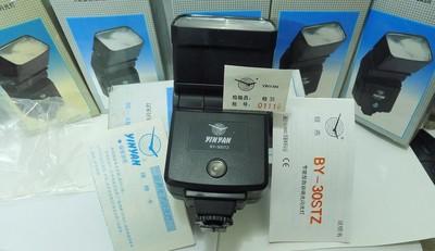 大指数 银燕BY-30STZ 单触点 高压触发自动调光闪光灯
