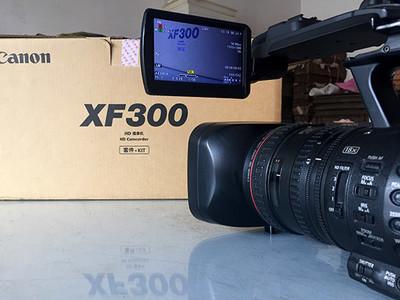 佳能 XF300