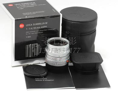 徕卡 Leica Summulix-M35/1.4 ASPH 银色 6bit 包装齐 L00796