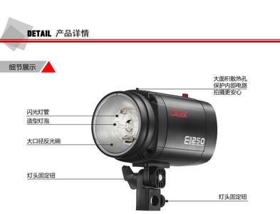 转让 98成新 金贝闪光灯250W摄影棚三灯套装