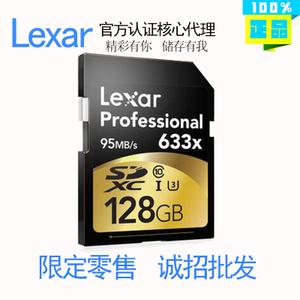 雷克沙新品LEXAR SD卡128G 633X SDXC U3 4K高速摄像单反相机卡