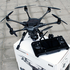 Yuneec台风H双电池版4K航拍无人机