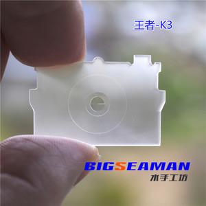 正品K3 佳能40D/50D/60D/70D 裂像屏对焦屏