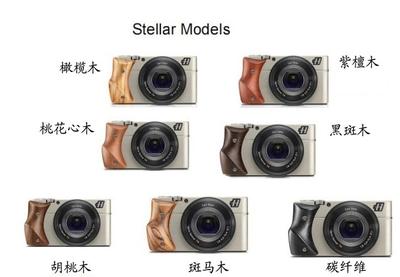 哈苏 Stellar 全新正品 实体店现货出售
