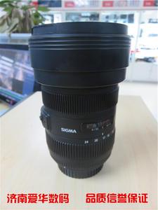 适马 12-24mm f/4.5-5.6 II DG HSM广角佳能口