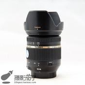 『摄影茄子』腾龙AF 17-50mm f/2.8 VC B005 尼康口 #0102