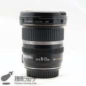 『摄影茄子』佳能 EF-S 10-22mm f/3.5-4.5 USM #1038