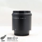 尼康 Ai AF-S TC-20E II/20E 增距镜#5927[支持高价回收置换]