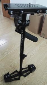 Glidecam HD-2000手持减震器 稳定器