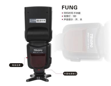 捷宝TR-9902佳能 尼康 宾得 索尼 闪光灯 相机通用型机顶闪光灯