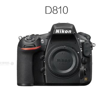 尼康 D810港版。三码合一