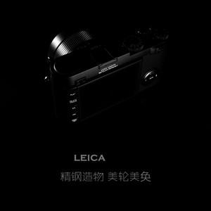 莱卡 typ113 黑色