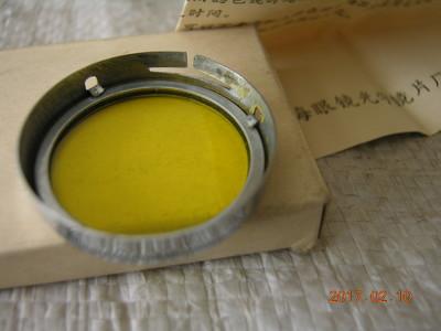包邮 求进牌 M34 34毫米 黄色 滤色镜适用于大部分国产 120照相机