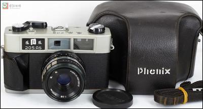 凤凰205AS旁轴胶片相机(50/2.8镜头)编号9513313