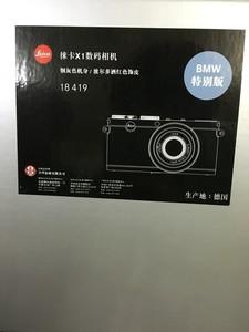 徕卡X1数码相机(几乎全新 限量版)