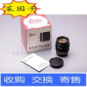 带包装 M50/1.2 Leica 徕卡 Noctilux M 50/1.2 双非神镜