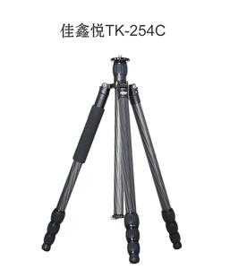 99新 佳鑫悦TK-254C+BT-02U 碳纤维三脚架云台套装