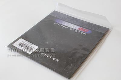 海泰炎龙 Firecrest  150X170 软渐变 0.9 SE