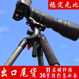 出口货 A-324EC 32mm碳纤维打鸟长焦三脚架加中轴