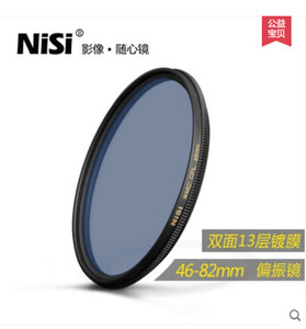 (厂商全新发货)耐司WRC 多层镀膜偏振镜77mm 5折起售未拆封质保