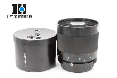 Tamron腾龙 SP 500/8 折返反射镜头 手动对焦 宾得645口.实体现货