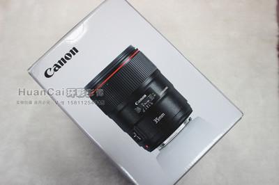 佳能 EF 35mm f/1.4L II USM二代 35L II 全套包装 99新