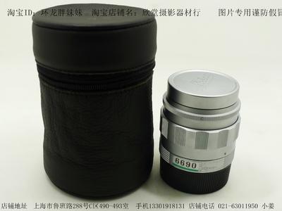 Leica M 50 mm f/ 1.4 ASPH  复刻版 MP3 套头 -----6690