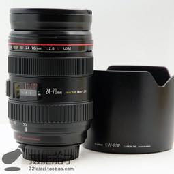 98新 佳能 EF 24-70mm f/2.8L USM  #5975