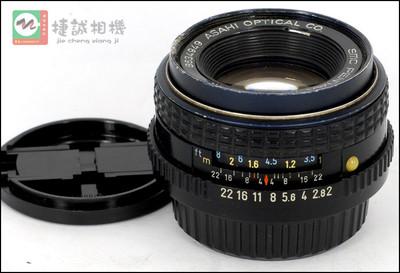 特价宾得 SMC-M50/2镜头 编号4949