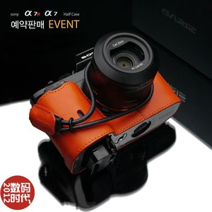 韩国Gariz 索尼Sony a7r/a7 真皮金属底座 半