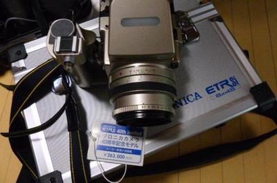 勃朗尼卡645一套40周年纪念版ETRSi(史上最完整的一套)