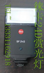 全新 原装徕卡24D闪光灯,适用于莱卡X1、X2、X V、大M