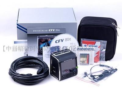 全新哈苏CFV50C数码后背 哈苏CMOS 感光器5000万