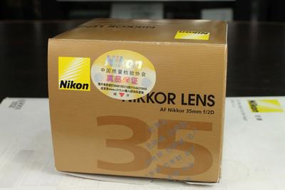 尼康35/2D 镜头 广角镜头