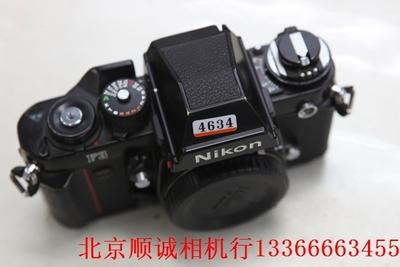 95新 尼康 F3 +手柄 (4634d) 经典胶片机