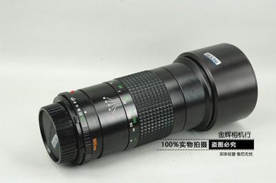 Minolta/美能达  300/4.5 长焦定焦,手动对焦,MD卡口.